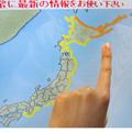 La predicción de terremotos