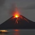 ¿Qué es un volcán?
