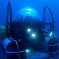 Los océanos: el fondo abisal